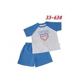 Пижама для мальчика СЯ-33-630