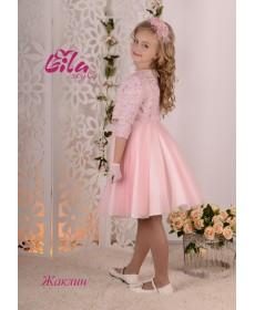 Комплект для девочки LS-183300