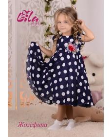 Платье для девочки LS-18880